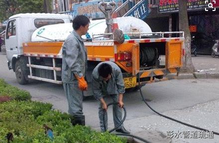 彭水疏通下水道的技巧?