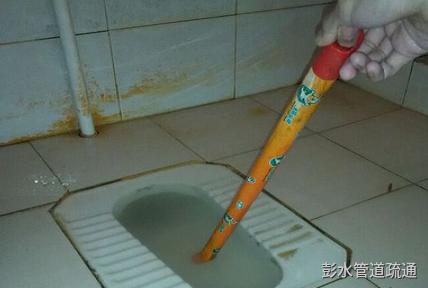 彭水疏通厕所下水道注意事项?