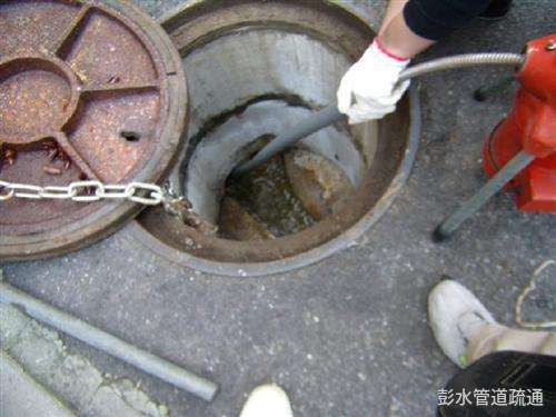 为什么需要彭水管道疏通?