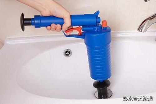 彭水疏通马桶