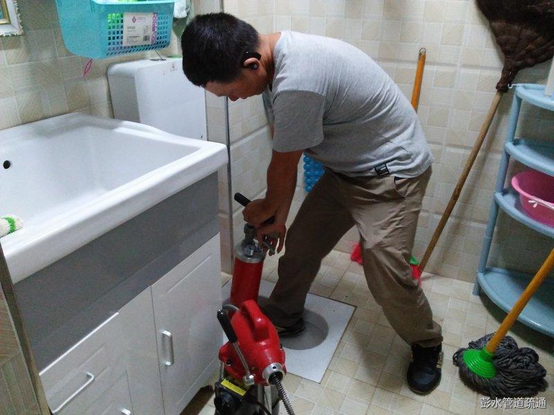 彭水管道疏通案例之金河湾厕所疏通