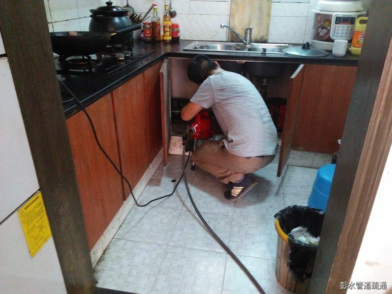 彭水管道疏通案例之三桥厨房疏通