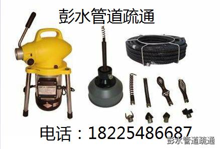 彭水管道清淤机器介绍