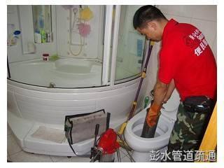 厕所里的便池开始往外返水怎么办