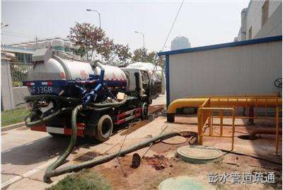 彭水管道疏通一车水也没有把管道打通