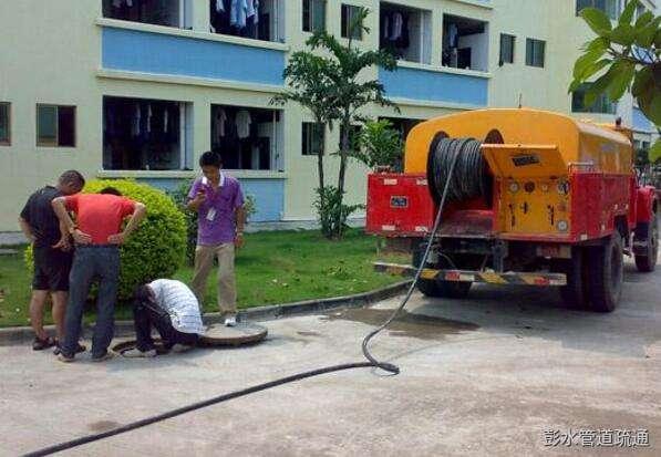 专业彭水管道疏通公司挖开排水管道进行彻底疏通