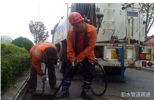 彭水疏通下水道 管道疏通车清淤泥