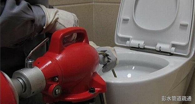 彭水管道疏通维修马桶安装服务