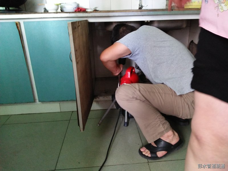 彭水管道疏通案例之阿依路厨房疏通