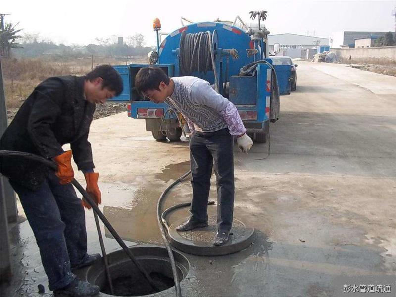彭水清理化粪池泄漏严重影响生活