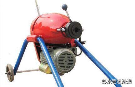 电动式彭水管道疏通机器的使用方法