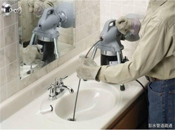 简单的彭水管道疏通方法知识