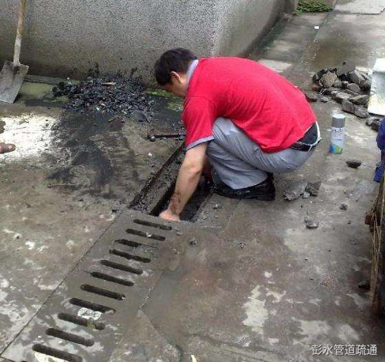 彭水管道疏通以及维护的一般办法