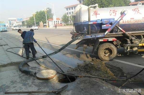 彭水清理化粪池是怎么操作的呢?