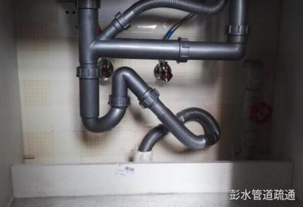 彭水下水道疏通方法介绍