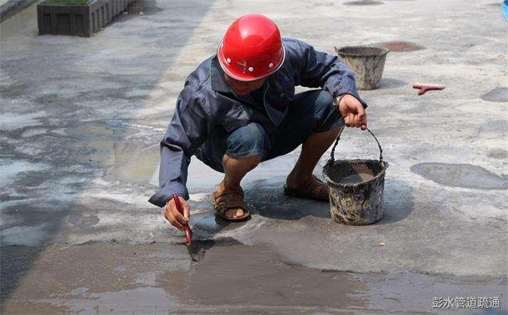 房屋防水做的不好有哪些危害?