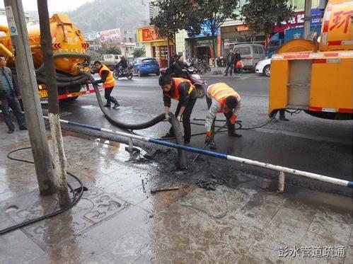彭水管道清理清淤步骤介绍