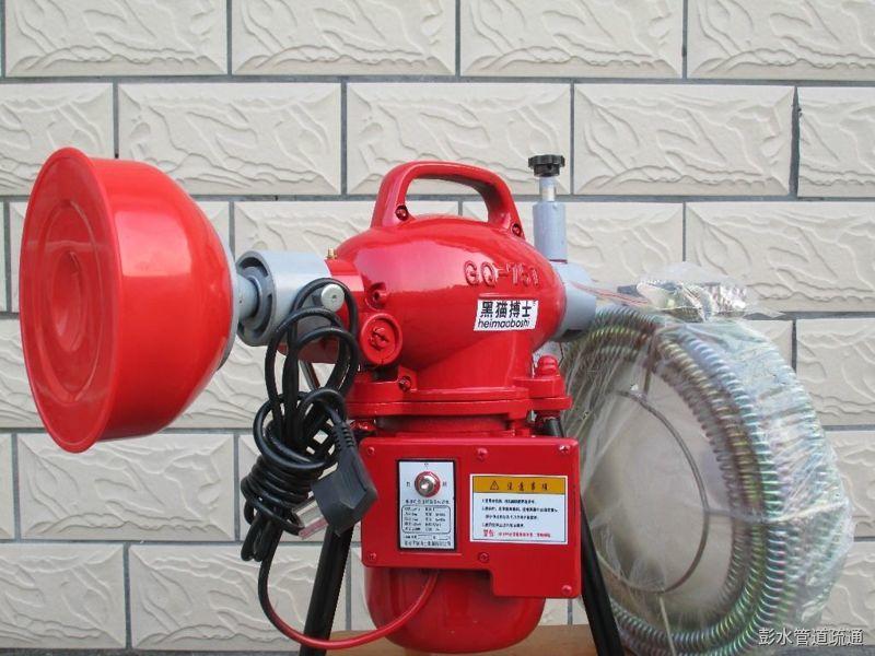 浅谈彭水管道疏通设备使用技巧