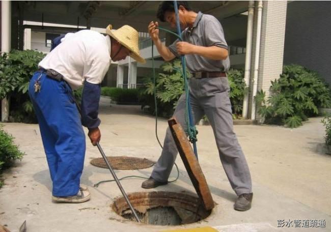 彭水下水道疏通常用方法