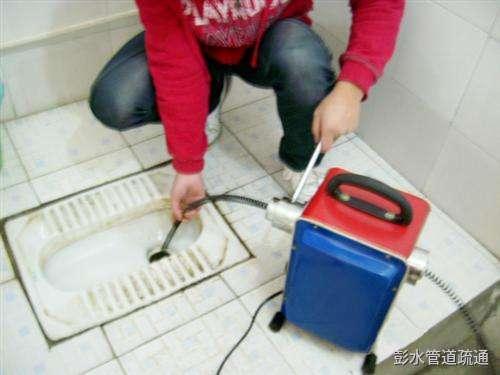 彭水马桶疏通方法