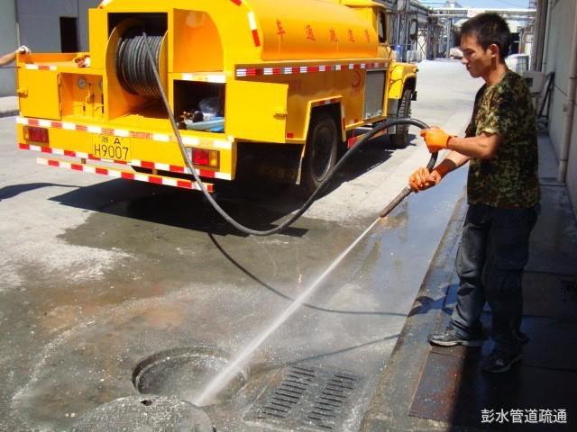 彭水管道疏通很有效但不常用方法