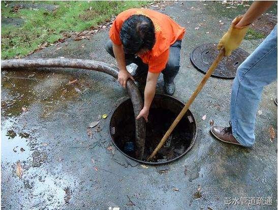 彭水清理化粪池9大步骤