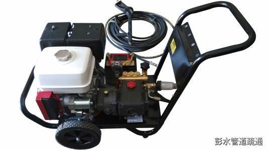 如何保证彭水管道疏通机的正常工作?