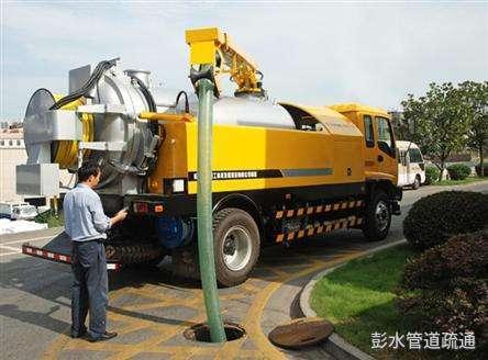 彭水管道疏通清淤方法
