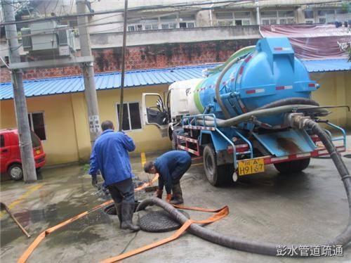 彭水管道疏通清淤施工流程
