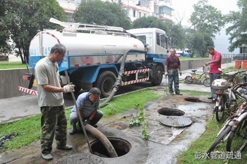 彭水清理化粪池规范作业步骤