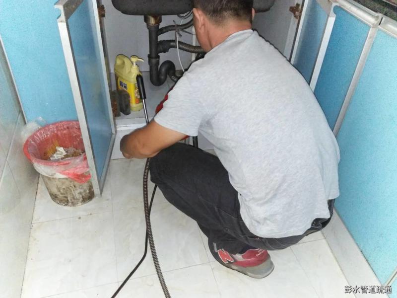 彭水管道疏通有那些方法?