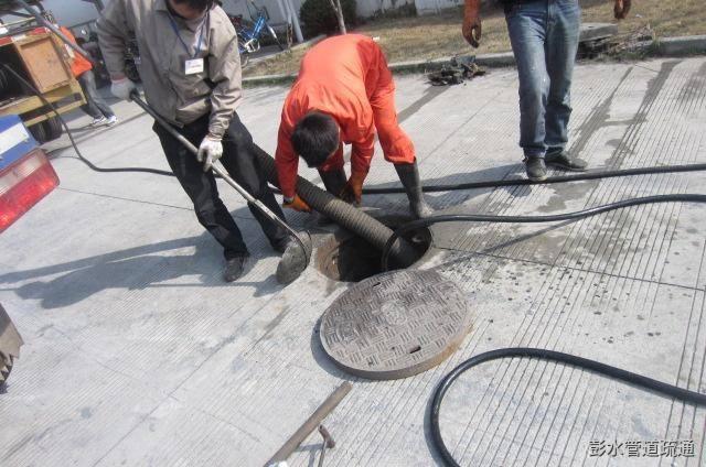 彭水管道疏通清洗的施工方法