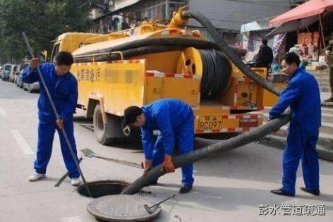 彭水化粪池清理主要技术要点