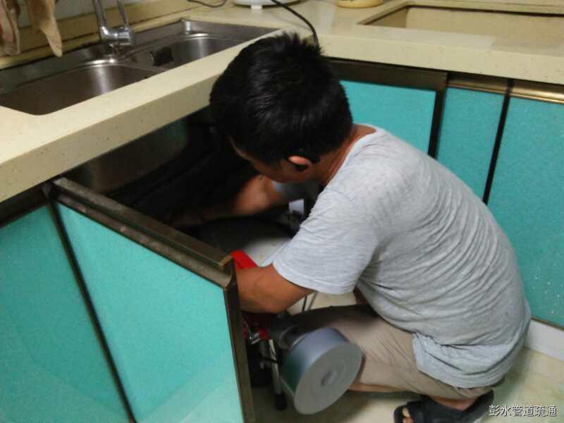 厨房卫生间漏水判断方法及维修方法