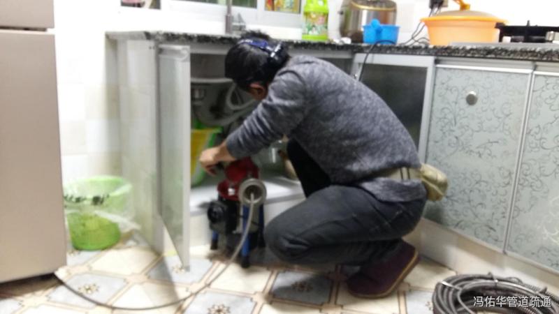 彭水下水道疏通清洗小技巧