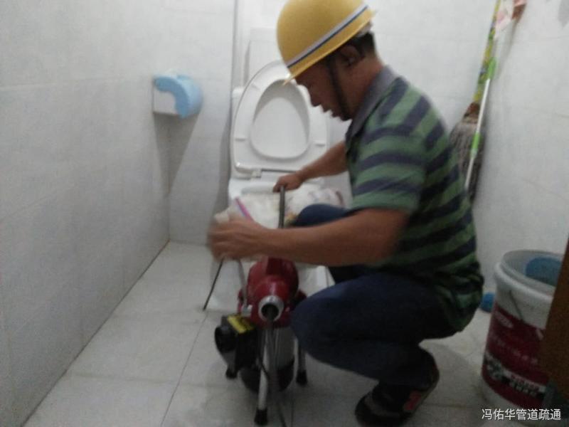 彭水马桶疏通的常用方法