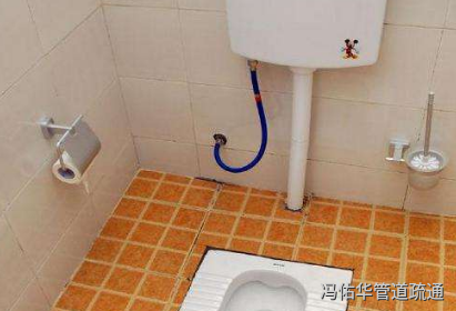 彭水外河坝厕所疏通案例