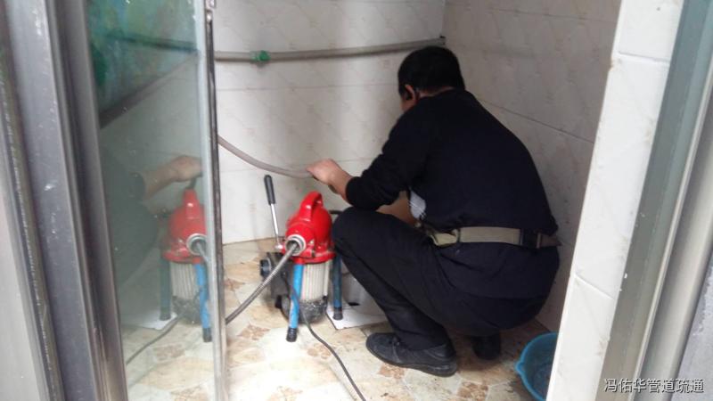 怎么在网上找到彭水管道疏通电话?