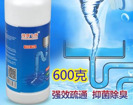 管道疏通剂适合清洗管道
