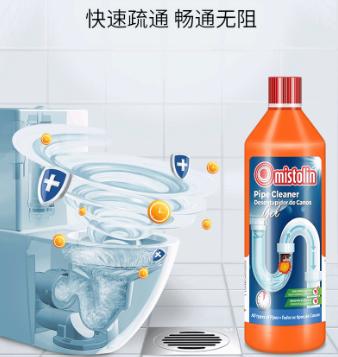 化学清洗技术