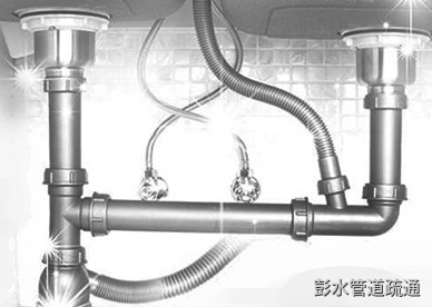 彭水厨房下水管道疏通方法