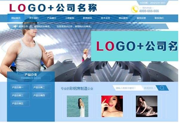 企业营销型网站功能包含哪些方面