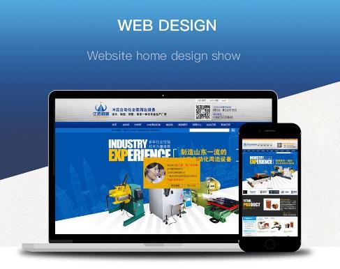 建设一个企业网站需要准备哪些东西