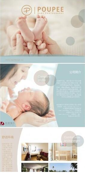 重庆月子中心网站建设流程