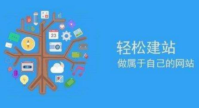 重庆做网站一般多少钱