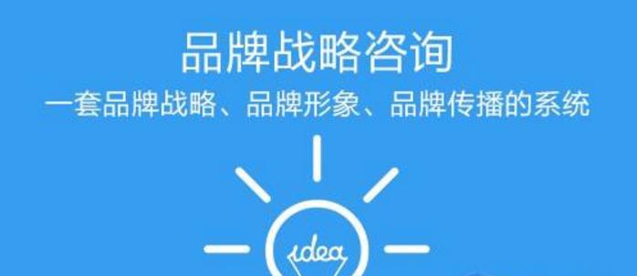 重庆营销型网站的特点有哪些