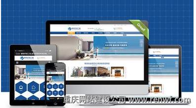 企业营销型网站策划方案内容