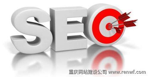 营销型网站外链建设对SEO优化的重要性