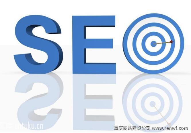 SEO语义分析和网页权重的关系