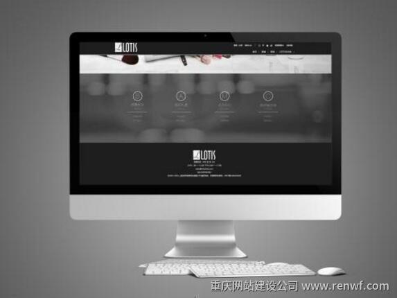 企业建设营销型网站的意义